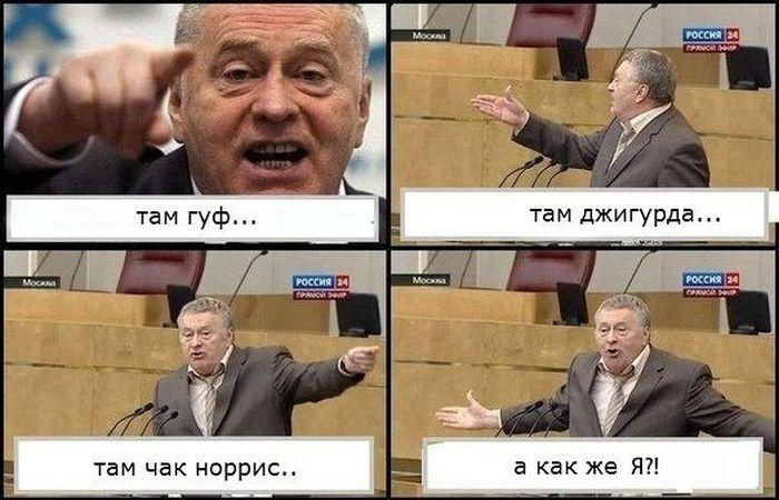 комиксы жириновский (9)