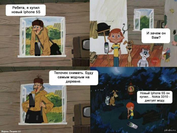 комиксы про печкина (10)
