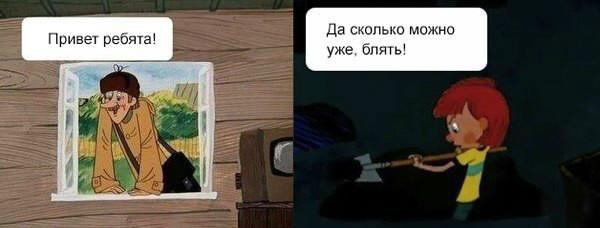 комиксы про печкина (12)