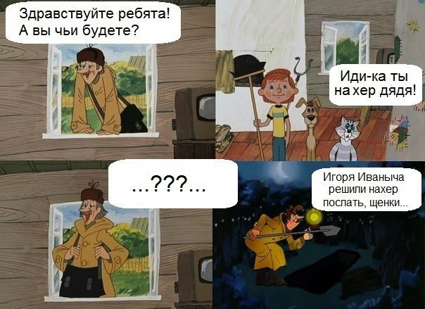 комиксы про печкина (13)