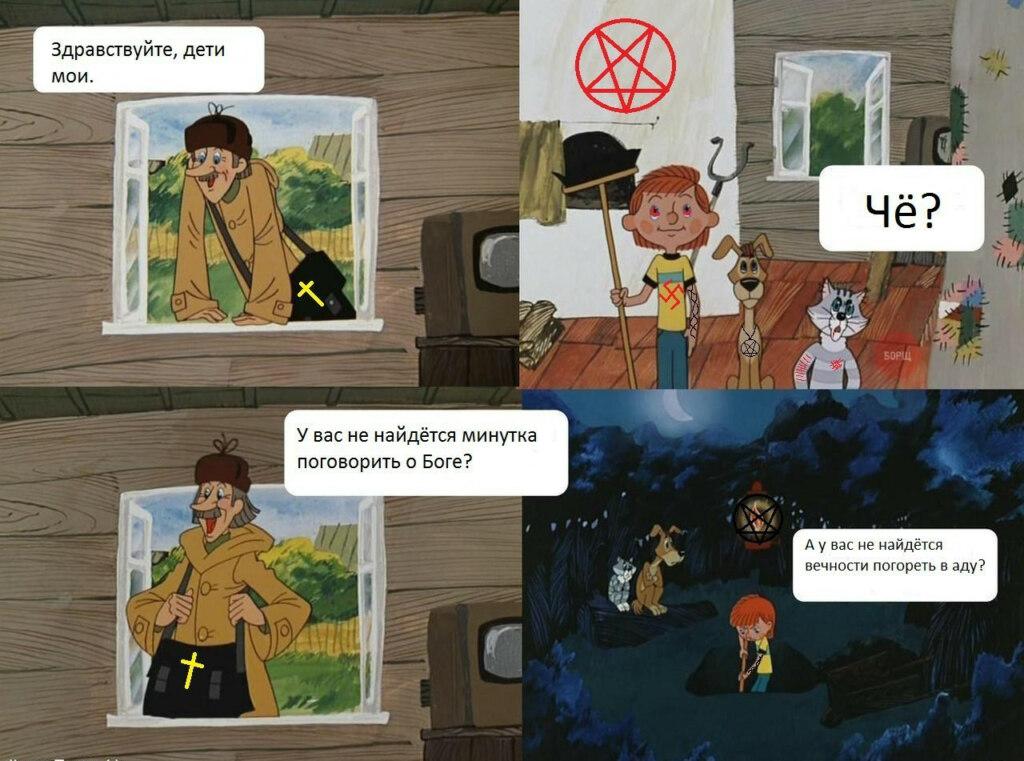 комиксы про печкина (14)