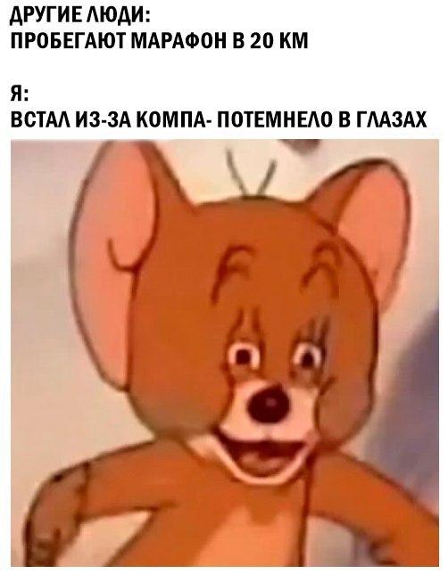 мемы лица картинки с надписями