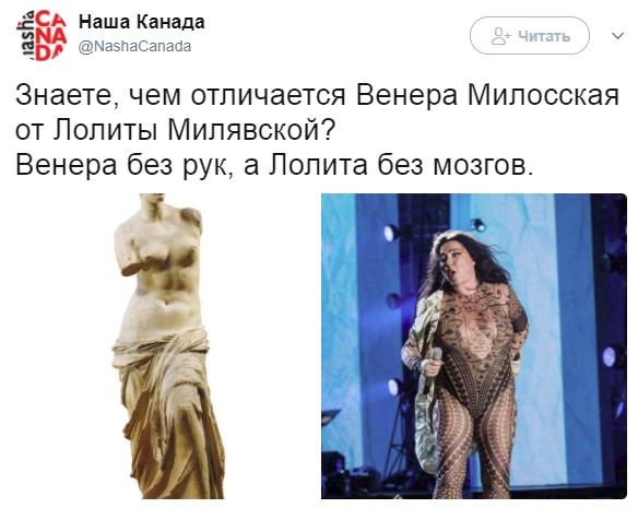 лолита в азербайджане