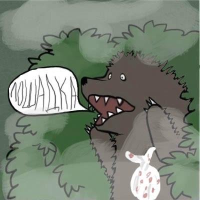 медведь в кустах мем (7)