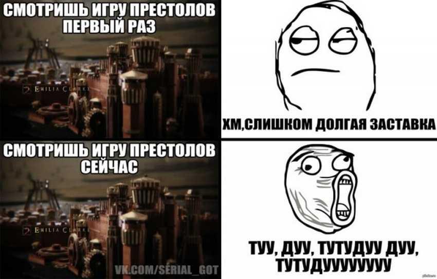 мемы игра престолов (11)