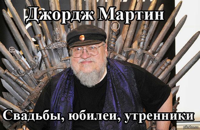 мемы игра престолов (8)