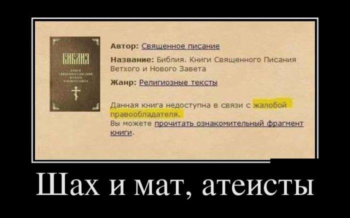 Підручники для перших класів надійдуть до шкіл у жовтні, для десятих - у листопаді, - Гриневич - Цензор.НЕТ 5193