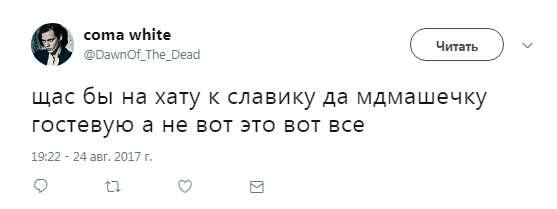 мемы про дудя (2)