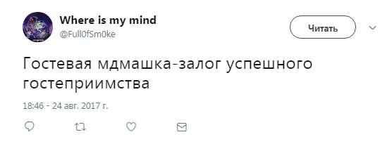 мемы про дудя (3)
