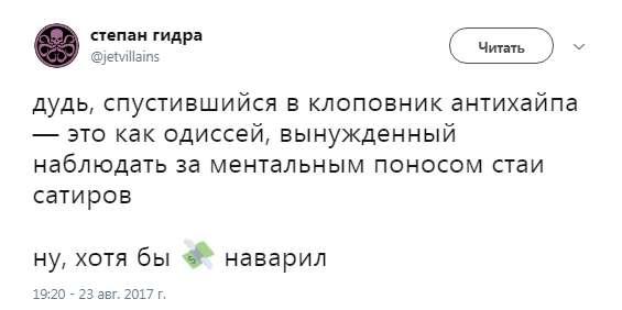 мемы про дудя (5)