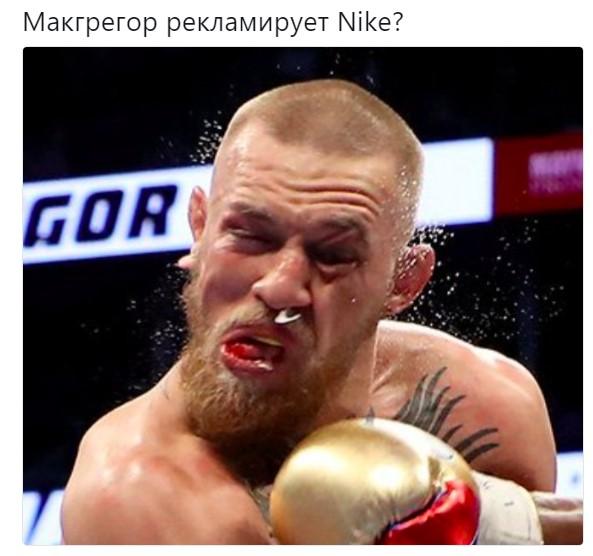 мемы про макгрегора и мейвезера (21)