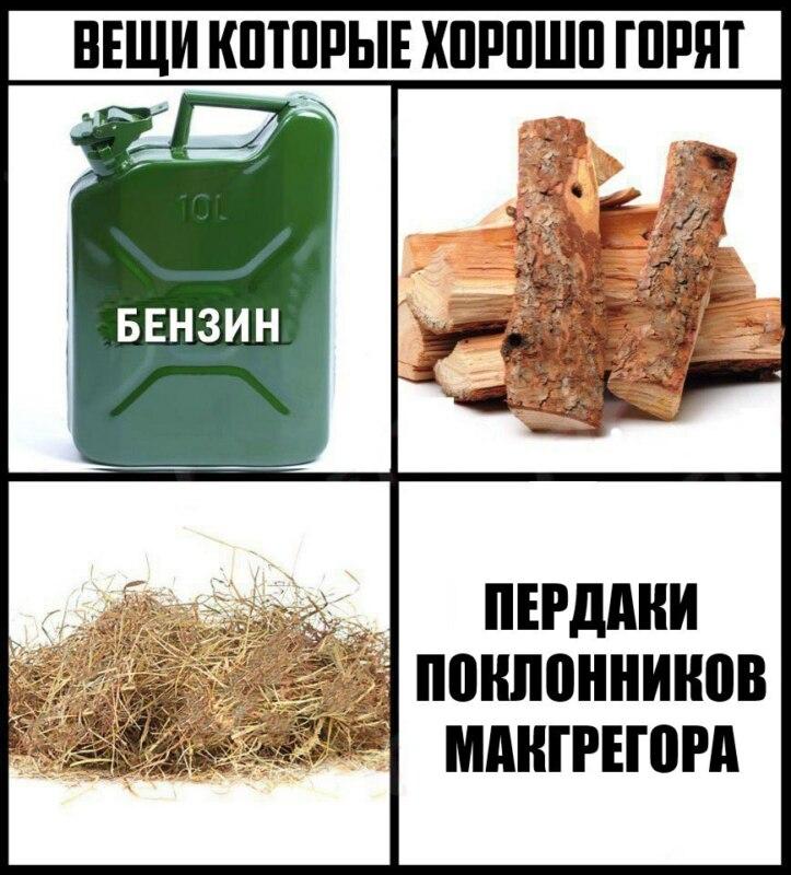 мемы про макгрегора и мейвезера (4)