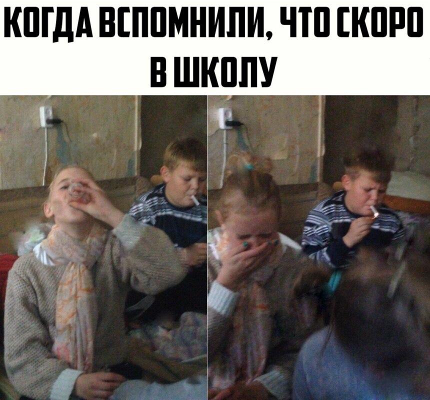 мемы про 1 сентября (2)