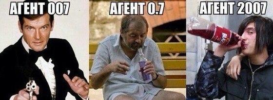 мемы про 2007 (2)