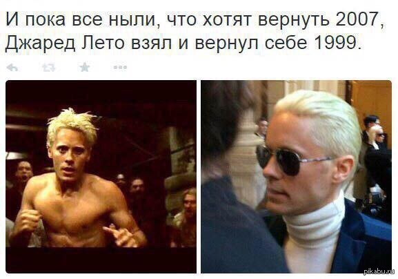 мемы про 2007 (3)