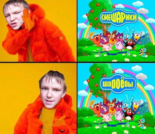 мемы со смешариками (14)