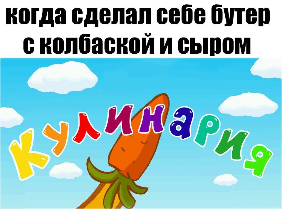 Мем со смешариками владислав галкин биография и родители