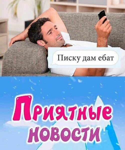 мемы со смешариками (4)