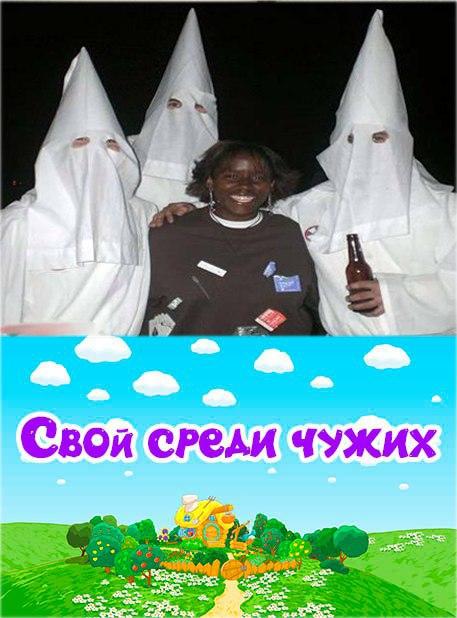 мемы со смешариками (5)