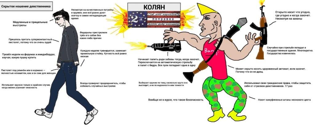 мем про неудачника (4)
