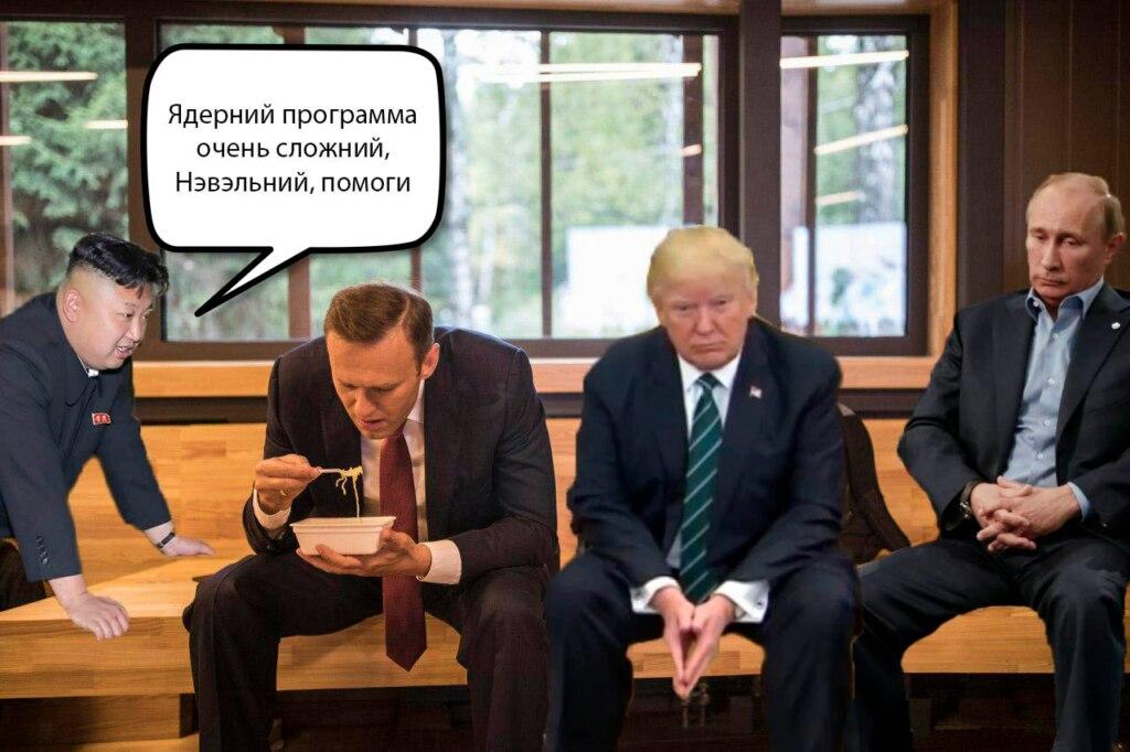 навальный ест доширак (3)