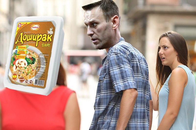 навальный с дошиком мем