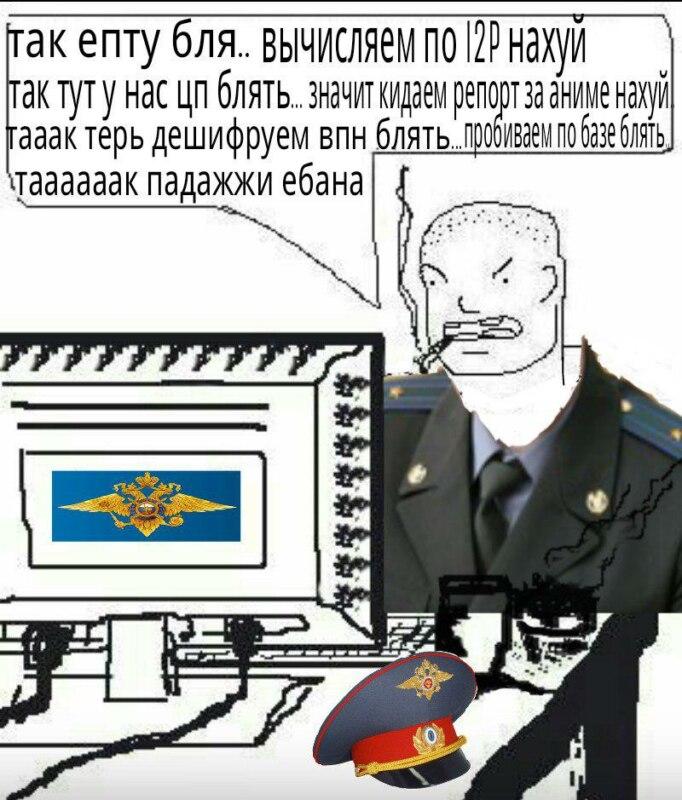 падажжи ебана (3)