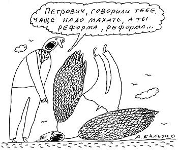 петрович карикатуры