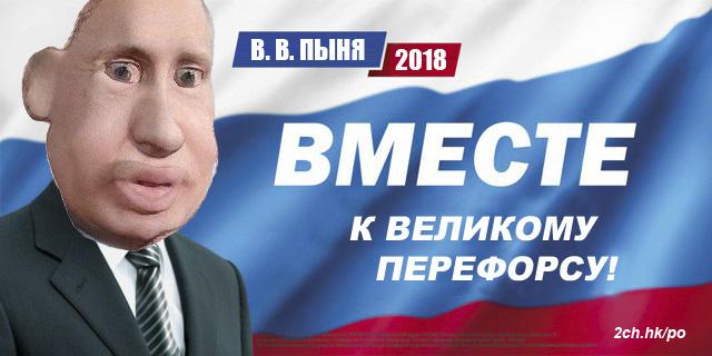 Украинские медиа-группы договорились закодировать спутниковые телеканалы - Цензор.НЕТ 840