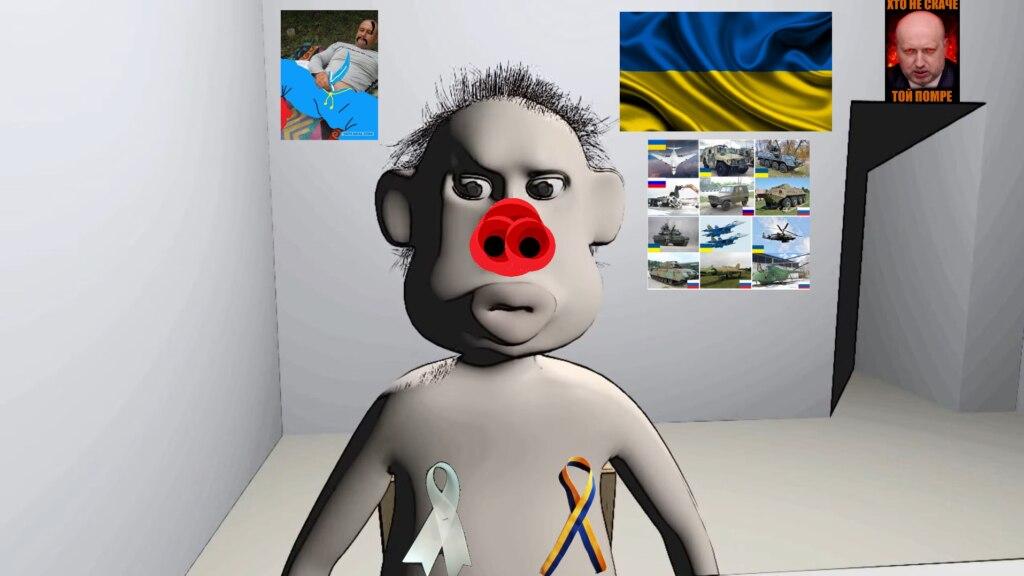 пыня украинец