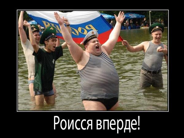 Ніяких перешкод для пересування Яценюка світом із ініціативи Інтерполу або його каналами не існує, - українське бюро Інтерполу - Цензор.НЕТ 7829