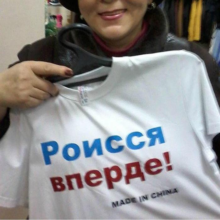 Тільки коли Росію буде поділено, у Європі настане тривалий період миру, - латвійський депутат Кірштейнс - Цензор.НЕТ 4836