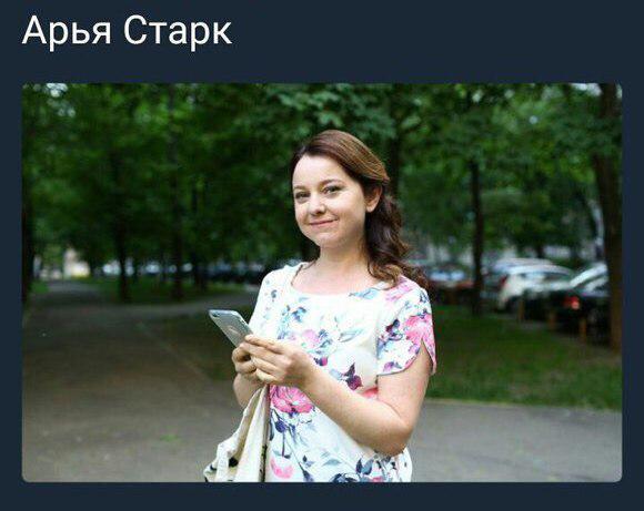российская игра престолов (15)