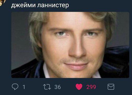 российская игра престолов (16)