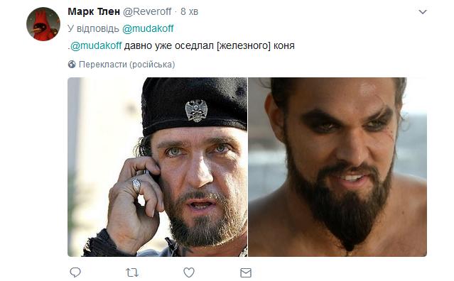 российская игра престолов (2)