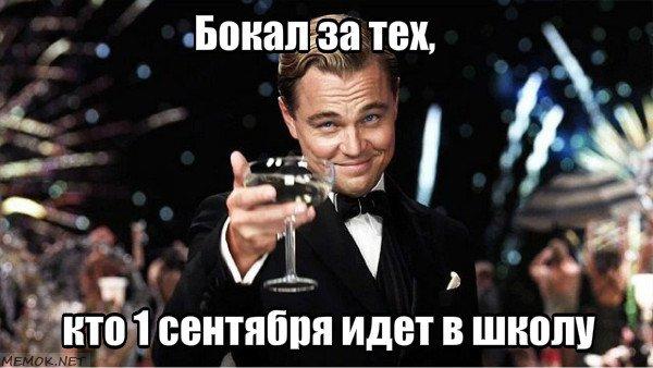 https://memepedia.ru/wp-content/uploads/2017/08/%D1%81%D0%BA%D0%BE%D1%80%D0%BE-1-%D1%81%D0%B5%D0%BD%D1%82%D1%8F%D0%B1%D1%80%D1%8F-%D0%BC%D0%B5%D0%BC%D1%8B-3.jpg