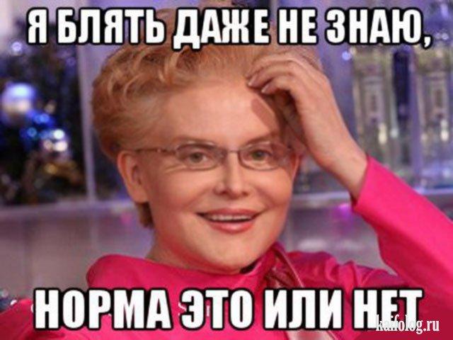 https://memepedia.ru/wp-content/uploads/2017/08/%D1%8D%D1%82%D0%BE-%D0%BD%D0%BE%D1%80%D0%BC%D0%B0-4.jpg