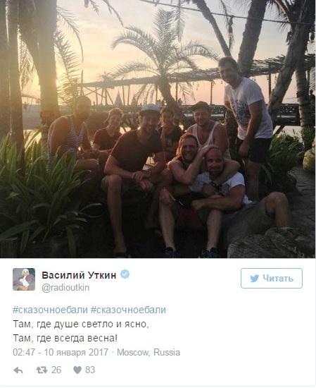 Utkin_skazochno