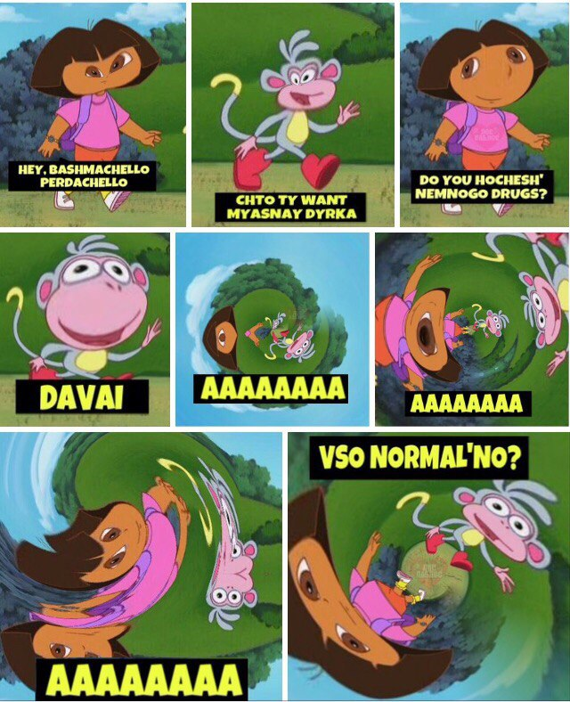 Are you ahueli tam, деградач, мемы из мультфильмов, матерные мемы из мультфильмов, откуда мем с волком, волк и козлята мемы, емеля и щука мемы, I am takoi clever, Puzdosia, are you dura bleat
