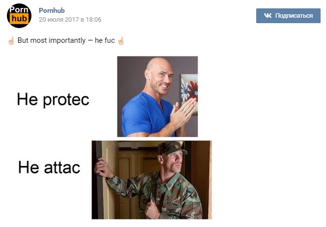 He protec, but he also attac