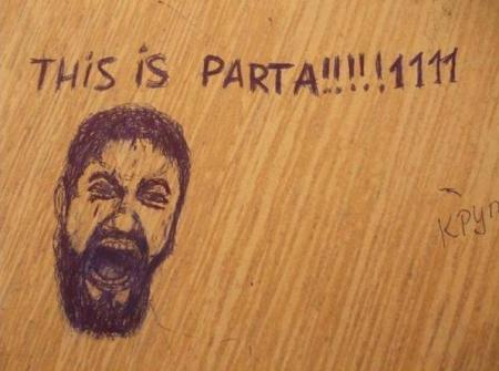 this is sparta мем (1)