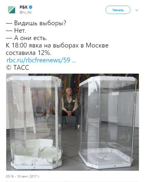 выборы 2017 в мемах (2)