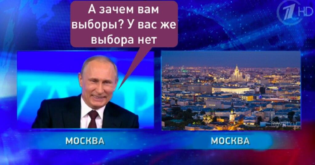 выборы 2017 в мемах (6)