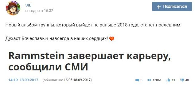 духаст вячеславыч