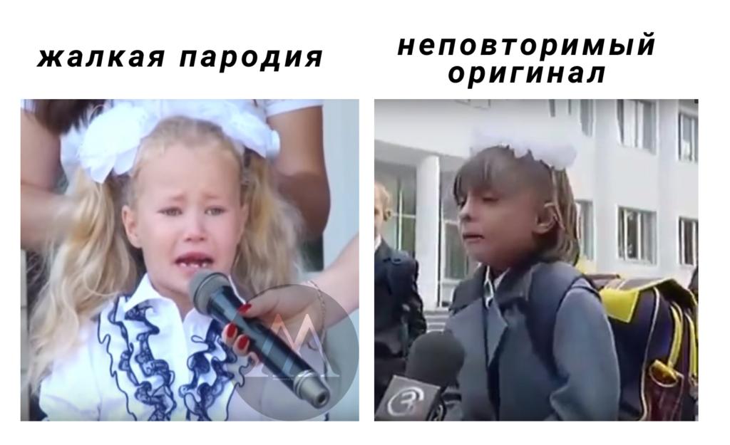 девочка плачет на линейке стихотворение