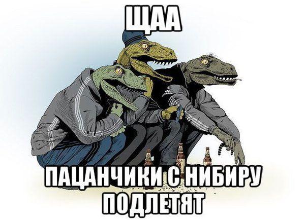 кто такие рептилоиды (1)