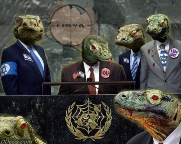 рептилоиды