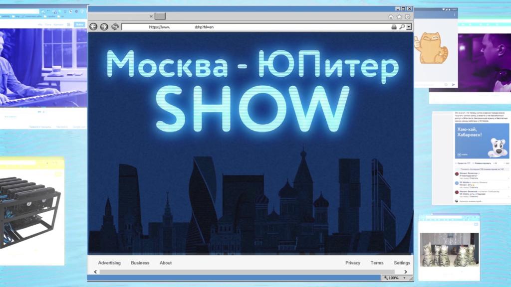 маликов шоу вконтакте (2)