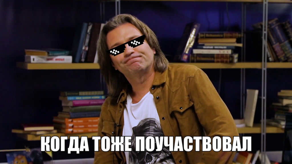 маликов шоу вконтакте (3)