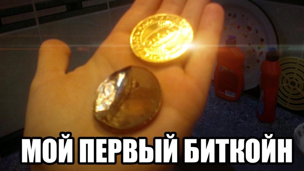 маликов шоу вконтакте (5)